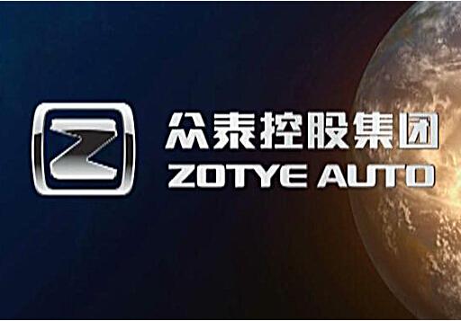江苏微特利与众泰汽车建立合作伙伴关系