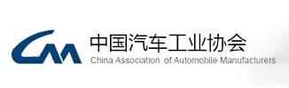 """江苏微特利成为""""中国汽车工业协会电机电器理事单位"""""""
