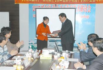 哈尔滨工业大学-泰州微特必威亚洲联赛工程技术研究中心揭牌暨签约仪式